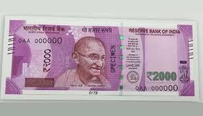 Обмен старых рупий на новые в индии 2016 запрет на 500 и 1000 рупий