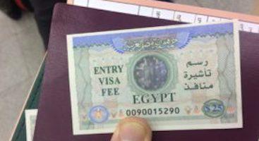 Виза Египет 2018 Каир Хургада Шарм Ель Шейх