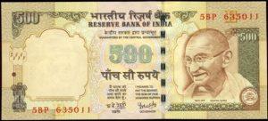 Обмен денег в Индии в ноябре 2016 года | Запрет на купюры в 500 и 1000 рупий в Индии в 2016 году