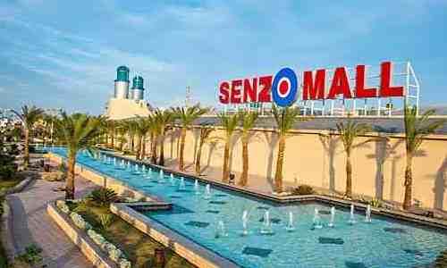Senzo Mall Хургада 2018 Сензо Молл